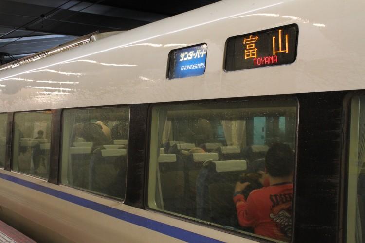 新幹線開通でわき立つ金沢へ〜1日目〜