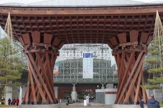 新幹線開通でわき立つ金沢へ〜2日目〜